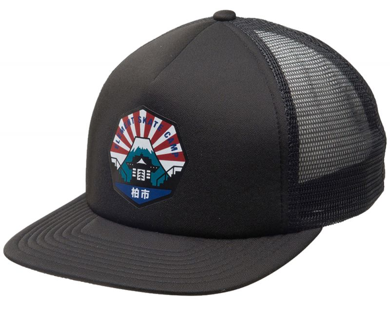 ELEMENT Ea Trucker Cap Snapback Flint Black